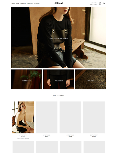 [PC SMART DESIGN] NO.079 MINIMAL 미니멀