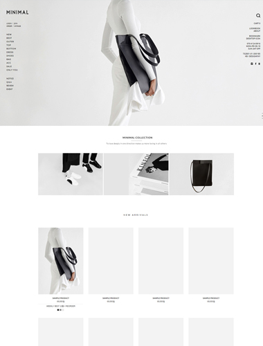[PC SMART DESIGN] NO.083 MINIMAL 미니멀