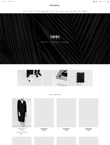 [PC SMART DESIGN] NO.084 MINIMAL 미니멀