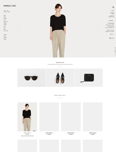 [PC SMART DESIGN] NO.088 MINIMAL*CHIC 미니멀 시크