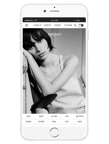 [MOBILE SMART DESIGN] NO. M110 THEDAY